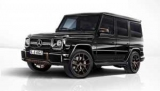 Mercedes-Benz випустить «прощальну» версію G 65 AMG